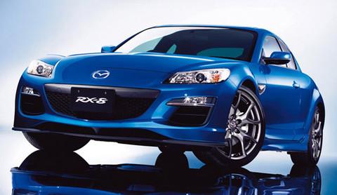 Pack Full LED interior for Mazda RX-8